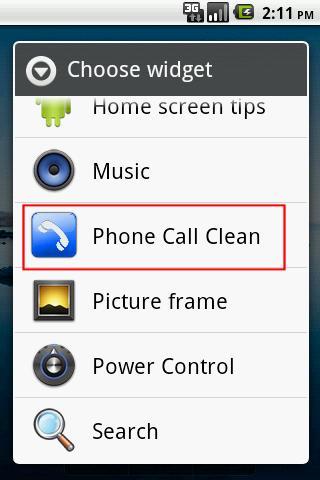 電話清潔 備份
