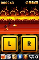 Screenshot of Hurdle Hell