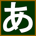 Japanese_hiragana icon