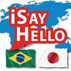 Portuguese (Brazil) - Japanese icon