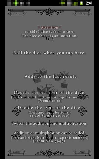 無料娱乐AppのRPG Dicer Pro|記事Game