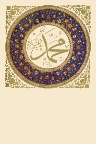 Qur'an Reader