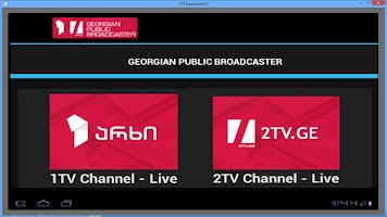 Screenshot of 1st Channel of GPB