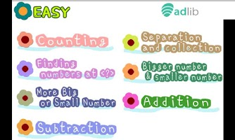 Screenshot of KidkKid Math:Kids Math