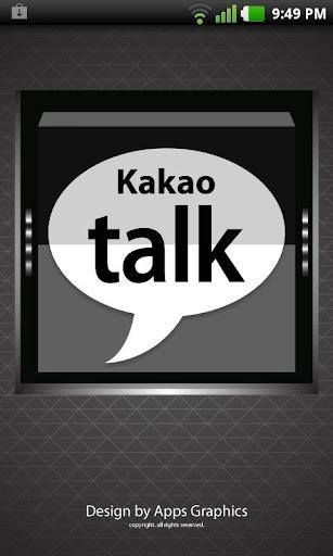 KakaoTalk Black Theme