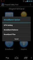 Screenshot of Prepaid Utility Free