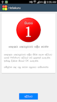 Screenshot of Helakuru Sinhala Input