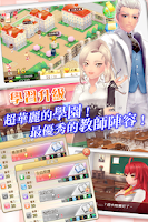 Screenshot of 落櫻散華抄
