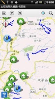 Screenshot of 土石流防災資訊-地圖版