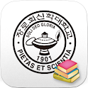 PCTS Library icon