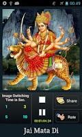 Screenshot of Ambe tu hai jagdambe kali
