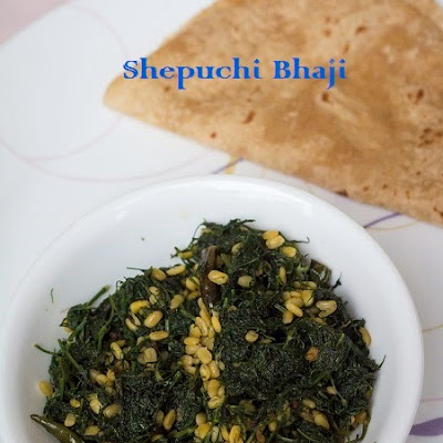 Shepuchi Bhaji | Dill Leaves Vegetable