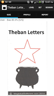 Theban Letters - screenshot