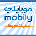 خدمات سريعة - موبايلي icon
