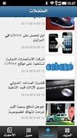 Screenshot of Gadgets