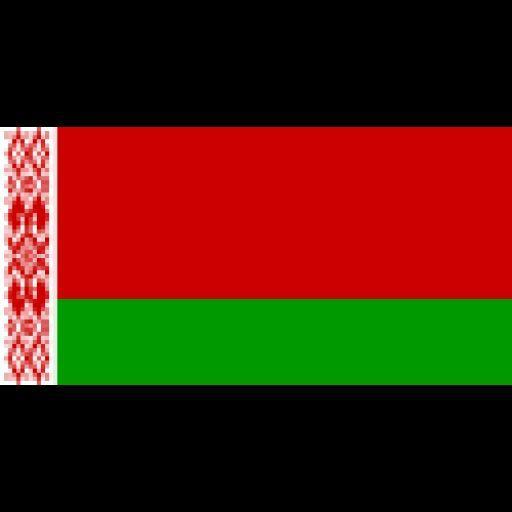 旅游の壁紙白俄羅斯,Wallpaper Belarus LOGO-記事Game