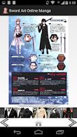Screenshot of Sword Art Online Manga