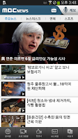 Screenshot of MBC News
