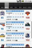 Screenshot of Jeremy Lin(林書豪)-Taiwan Version