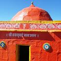 Kalsubai icon