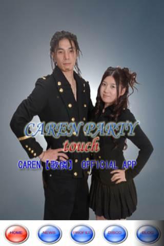 CAREN PARTY touch