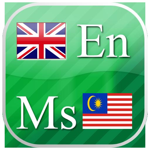 English - Malay flashcards