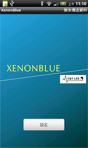 XenonBlue Uploader