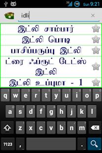 Tamil Samayal APK for Bluestacks