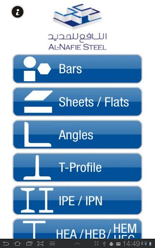Alnafie Steel