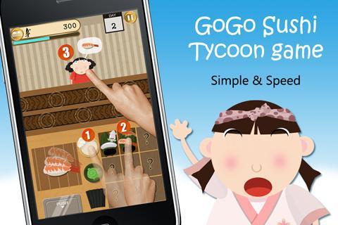 Gogo寿司