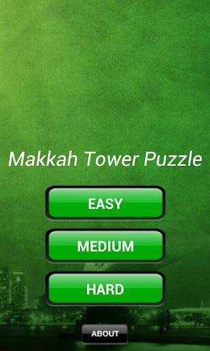 Makkah Puzzle