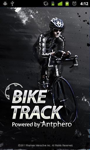 BikeTrack 바이크트랙