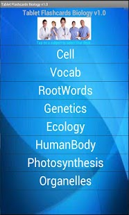 Tablet Flashcards Biology - screenshot