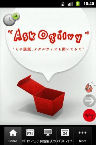 Ogilvy Magazine