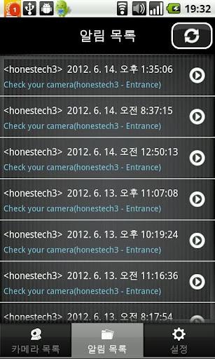 【免費生活App】HomeMonitorWireless-APP點子
