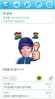 Screenshot of 김기열의 인기없는 앱