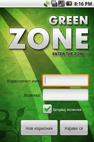 Green Zone - enter the zone