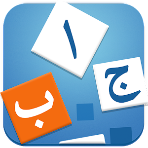 Learn Arabic Language Learning App Android Apps On