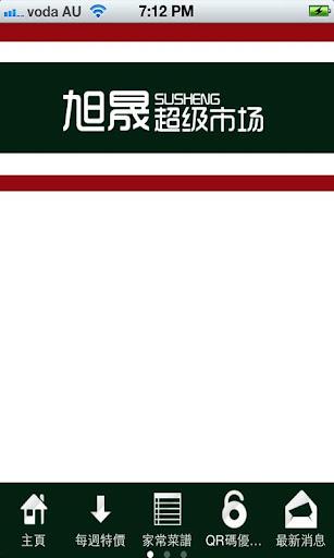Susheng Market