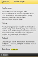 Screenshot of Tuntunan Shalat Sunnah