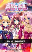 Screenshot of 戀姬夢想TCG : 超刺激美少女卡牌遊戲