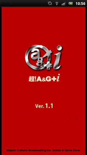 钢铁侠3 - 官方游戏Iron Man 3 - The Official Game下载_iPhone游戏 ...