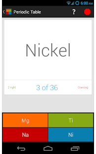 App Super Flashcards apk for kindle fire