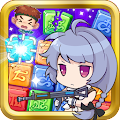 Game 寶藏獵人 apk for kindle fire