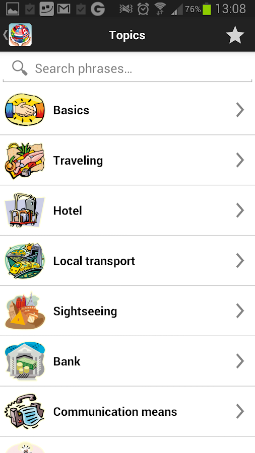 Travel Interpreter Screenshot 1