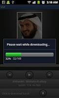 Screenshot of الشيخ محمد المنشاوي