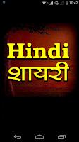 Screenshot of Hindi Shayari