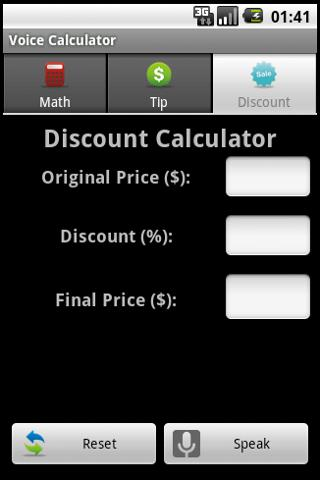 YellOut Voice Calculator Free