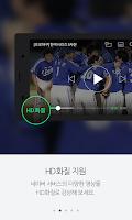 Screenshot of Naver Media Player