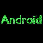 3D Droid Logo icon